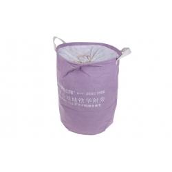 Koš na prádlo fialový