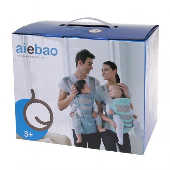 Dětské nosítko aiebao Simple Type